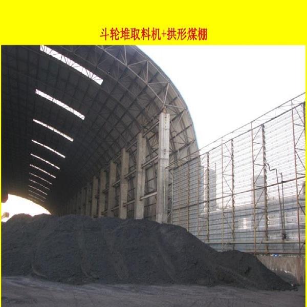 钢厂煤厂封闭2