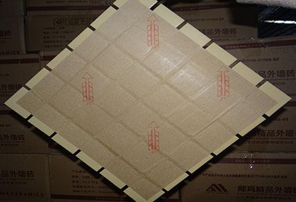 四川朱峰陶瓷薄板的产品特点