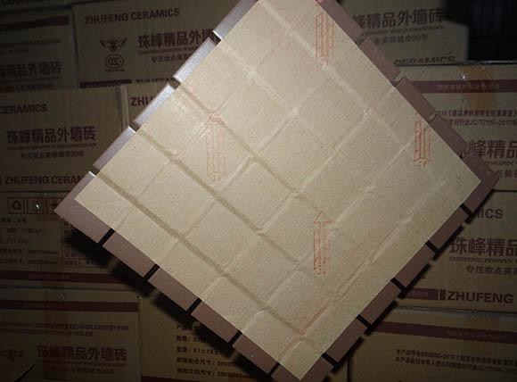 四川纸皮砖批发