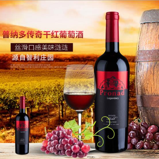 智利原瓶�M口�t酒供��拉尼娜�夂颥F象使智利葡萄采收提前多�a�^�a量下降