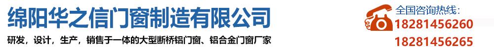 綿陽亚博是什么平台 門窗加工廠家