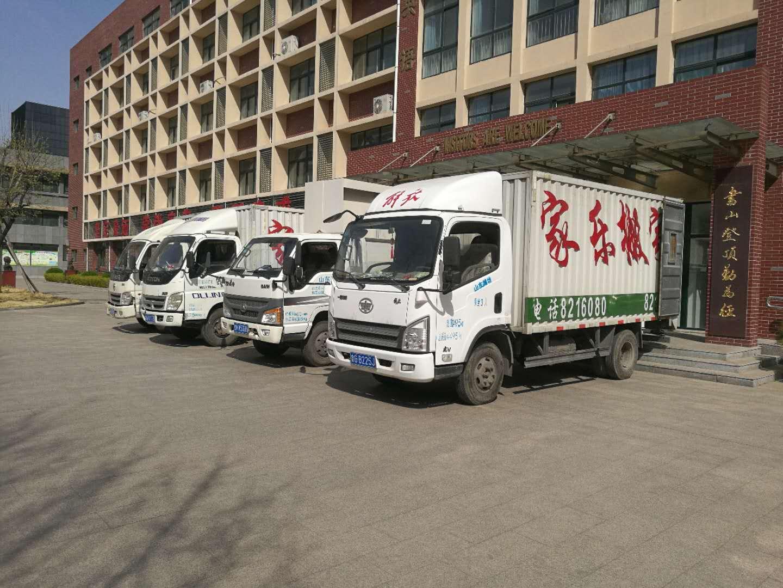 潍坊搬家:做好搬家后橱柜的保洁工作