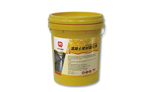固化剂有什么用途?