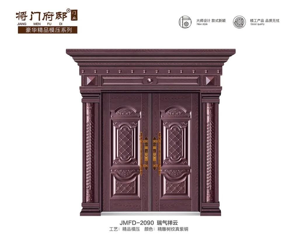 选择别墅庭院门尺寸时应考虑哪些问题?将门府邸门业为您整理如下