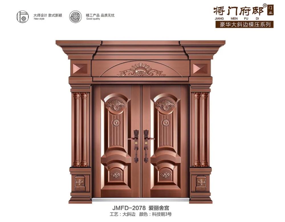 将门府邸门业提醒您购买铝艺大门看这三个方面
