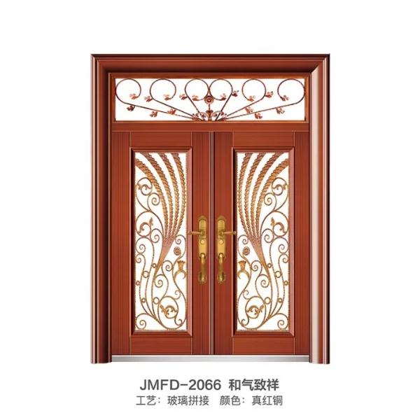 JMFD-2066和气致祥