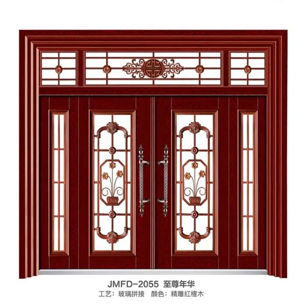 JMFD-2055至*年华