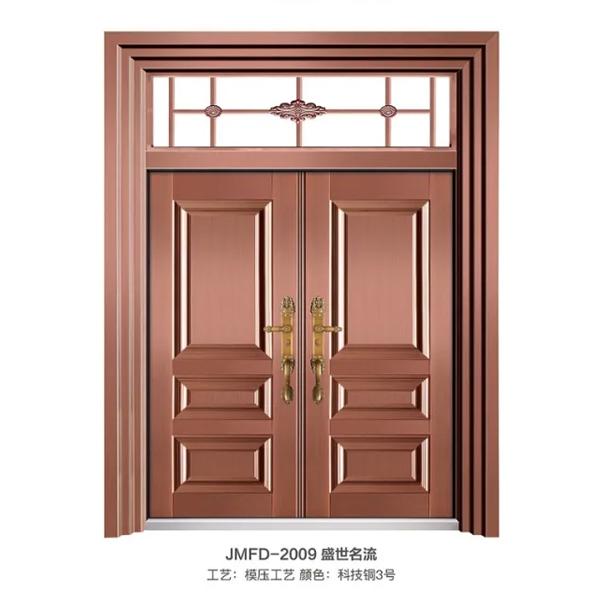 JMFD-2006五光十色