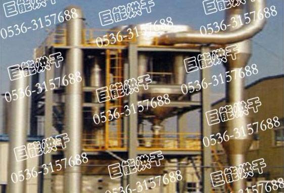 气流烘干(干燥)设备