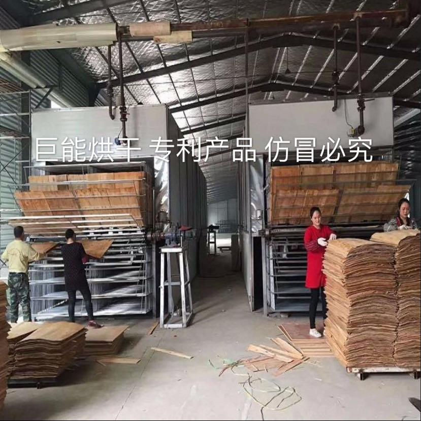 单板烘干机-导热油单板烘干设备山东巨能生产