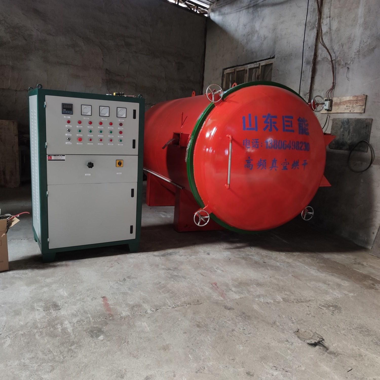 高频真空干燥机介绍