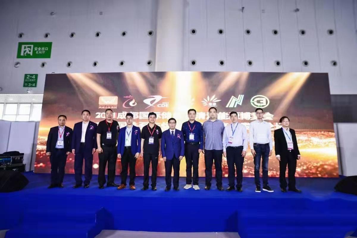 2021中國西部(成都)烘干、干燥產業博覽會
