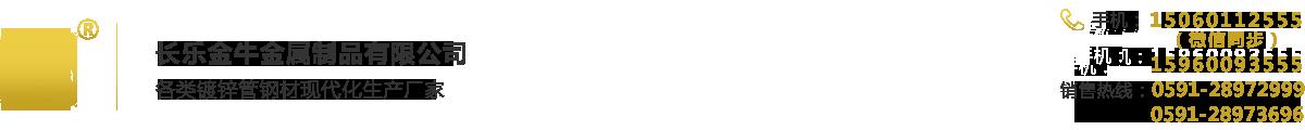 泛亚电竞登录-泛亚电竞下载-泛亚电竞平台