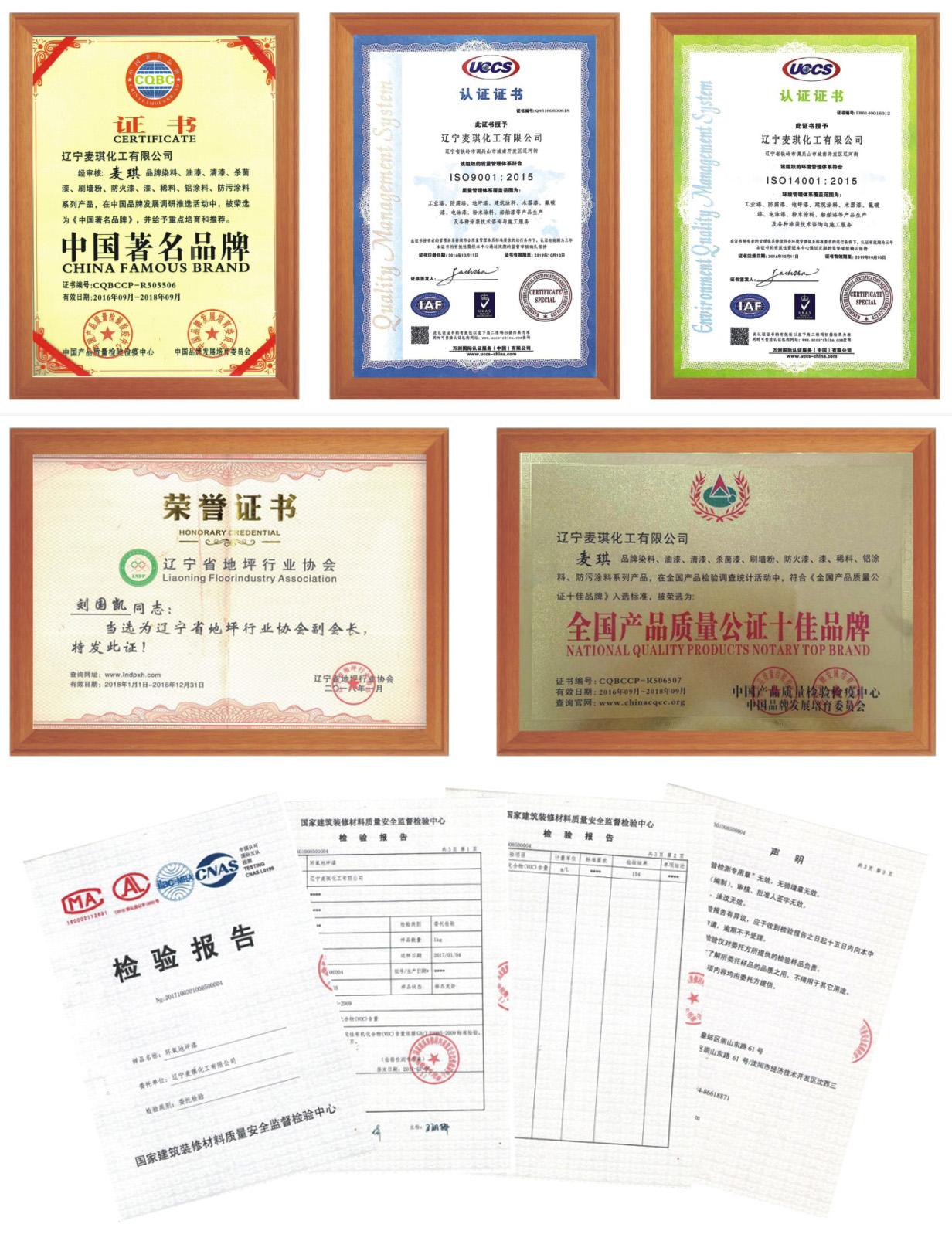 济南钢结构防火漆厂家