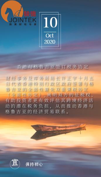 福州市跨境电子商务协会深圳骏德集团游学活动