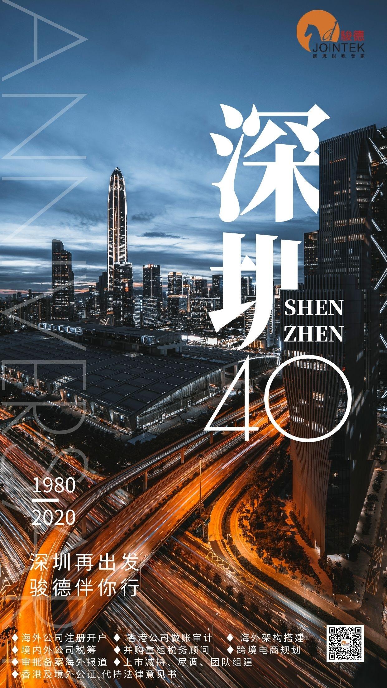 第十六期线上直播 | 香港公司最新税务信息和农业银行跨境企业优惠政策的知识都在这里