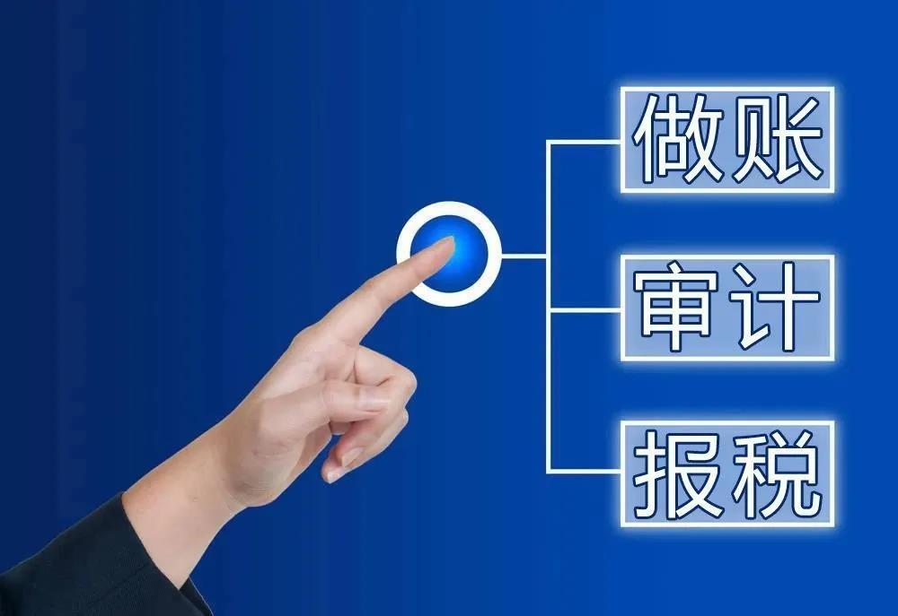 零申报风险有多大?您的香港公司税务做账审计报税是否操作得当?