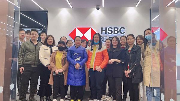 骏德集团携手深圳汇丰银行成功举办税务沙龙活动
