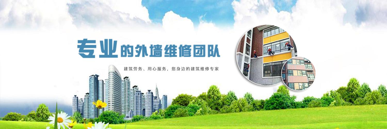 北京中央空调维修公司