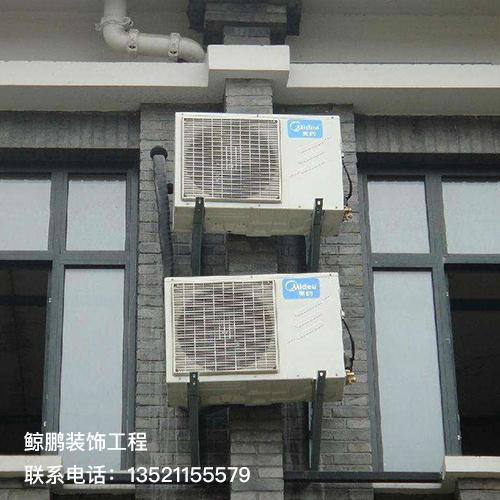 北京空调清洗维修