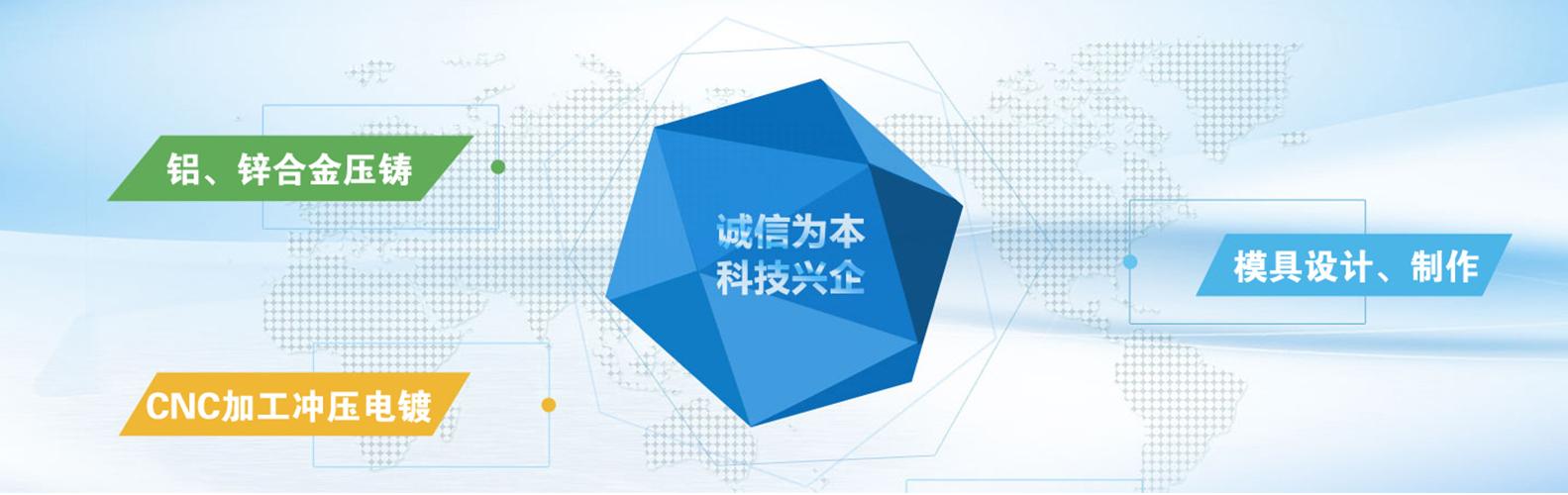 西安塑料模具生产厂