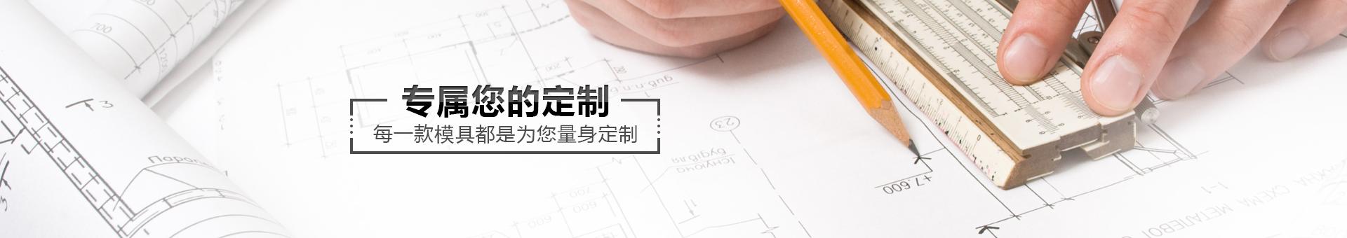 西安注塑模具生产厂