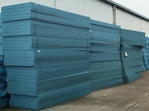 西安挤塑聚苯板