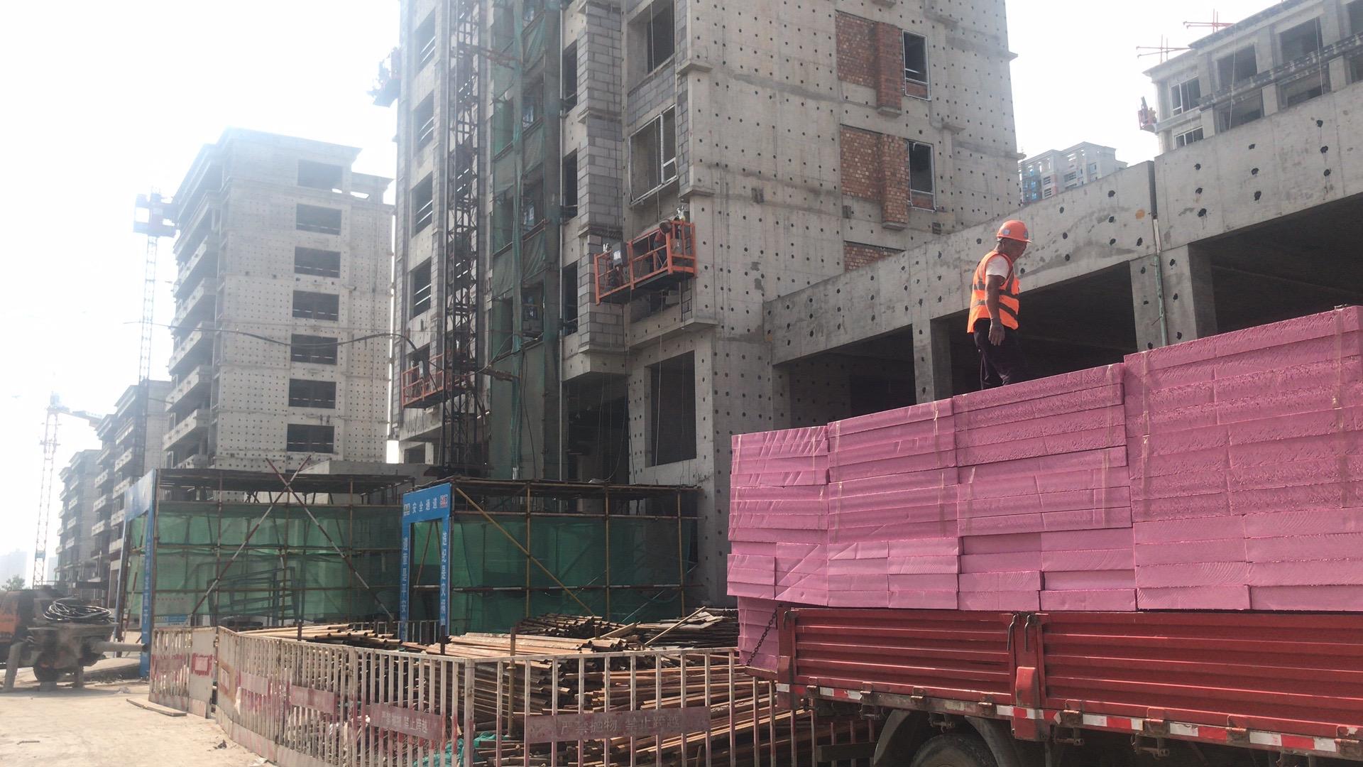 西安方济加挤塑板厂家2021年五一劳动节放假通知