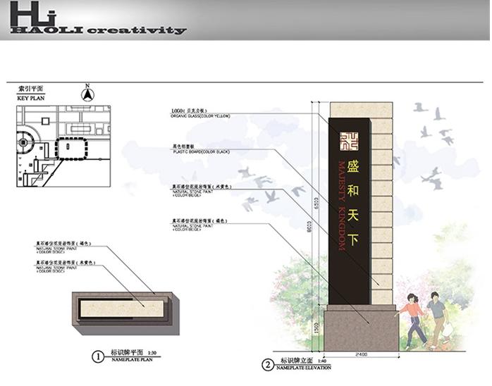 西安某房地产精神堡垒施工图及效果图【原创】
