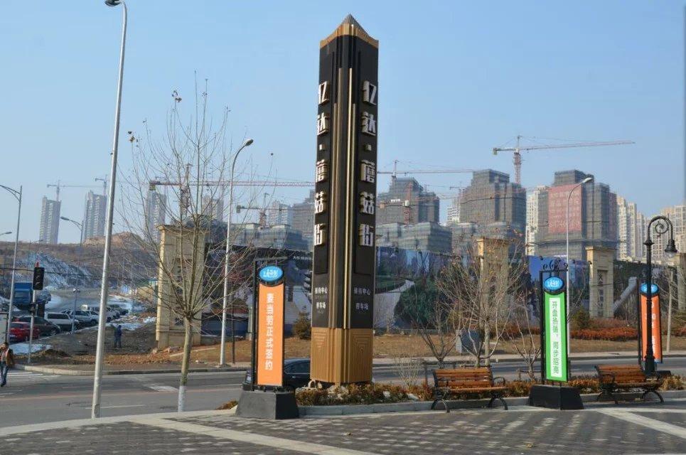 西安一些广场经常看的精神堡垒,其前身来历是什么?