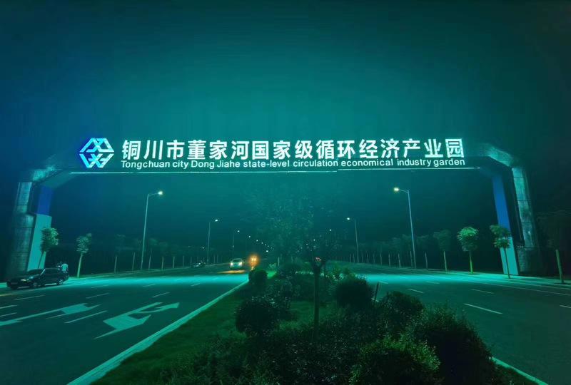 西安精神堡垒厂家汇洲制作50米龙门设计
