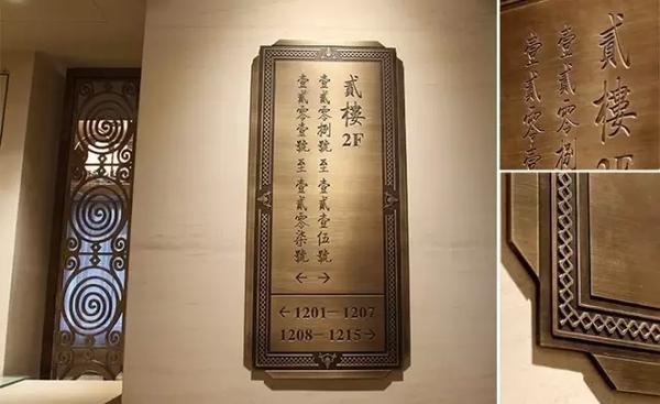 西安标牌制作:铜字标牌制作方法一