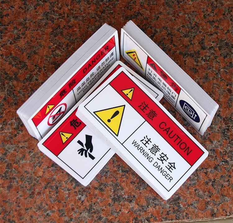 西安安全标志牌厂家