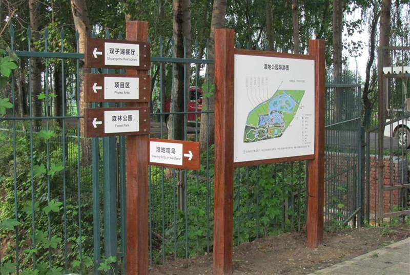西安景区标识牌设计