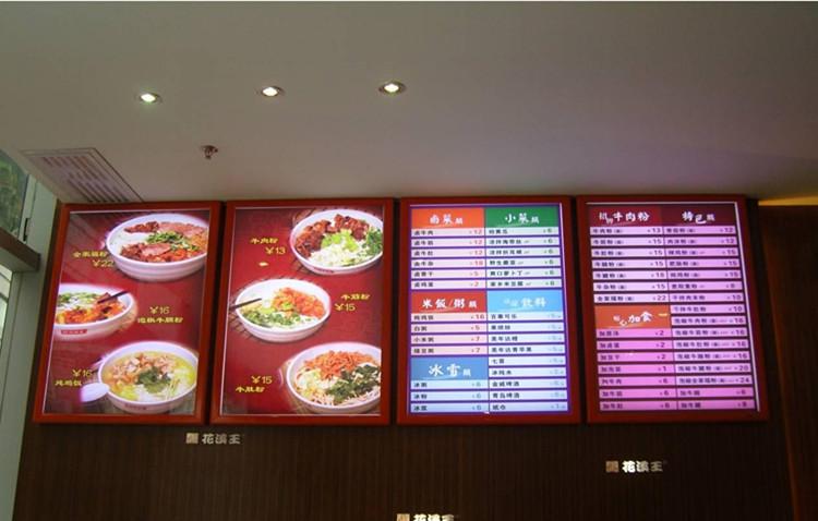 餐厅灯箱制作有哪些特点?