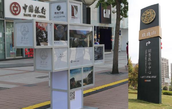 在西安如何打造一个特色的酒店标牌?