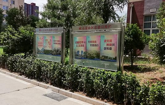 陕西地区红色旅游景区标识标牌设计原则及要求