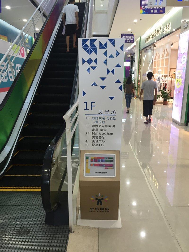 商场市内标识制作