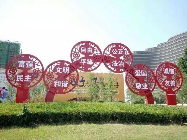 市政城市文化雕塑制作加工