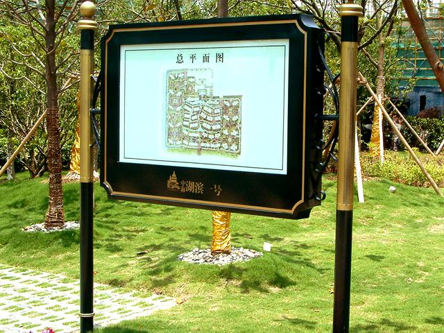 旅游景区标识系统中必须要具备的五类景区标识