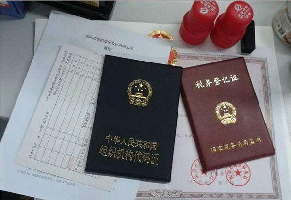 西安个人注册公司