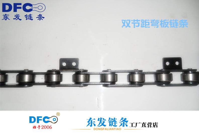 双节距弯板链条