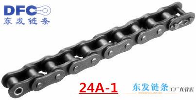 24A-1单排链