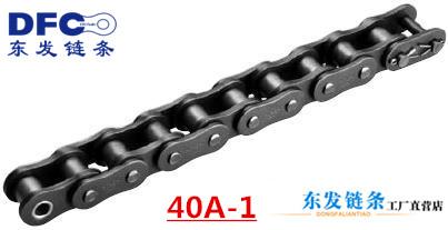 40A-1单排链