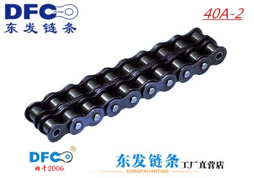 40A-2双排链