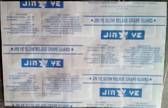 建水包装箱厂提供的保鲜纸