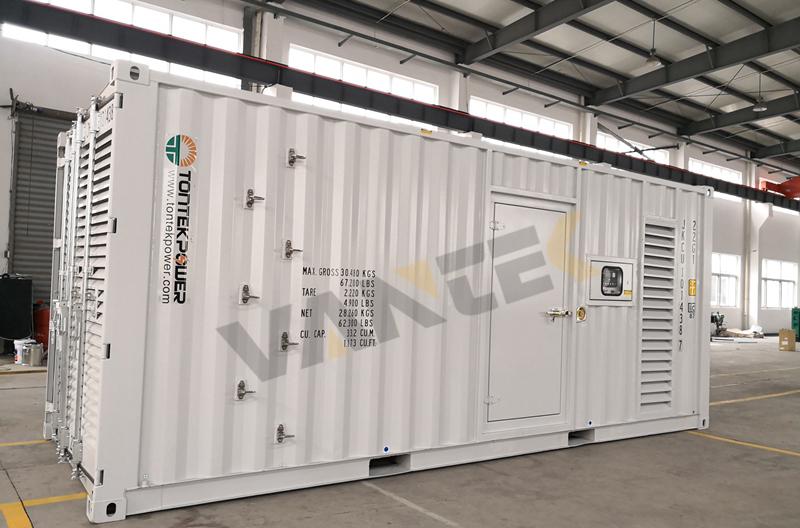 江苏集装箱式发电机