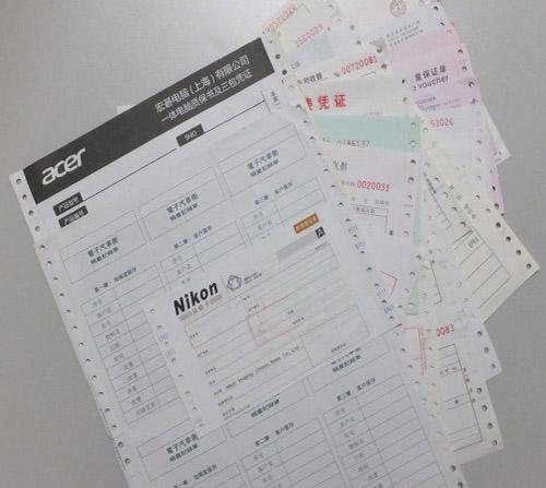 蘇州印刷廠印刷各種辦公打印紙以及單聯印刷