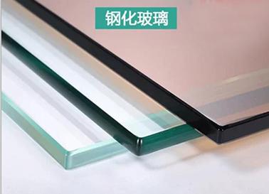安顺钢化玻璃供应商