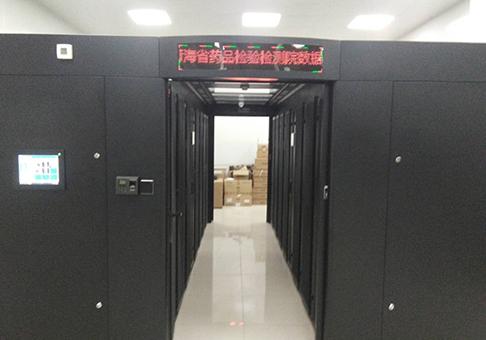 青海省药品检测院机房工程